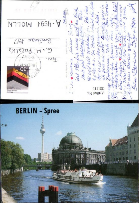 281115,Berlin Spree Boot Brücke Fernsehturm 0