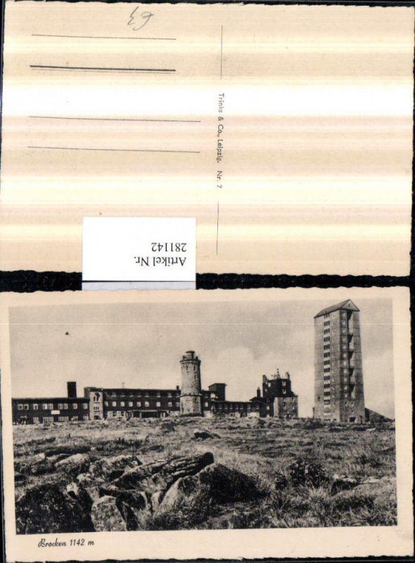 281142,Brocken Aussichtsturm Turm Hotel 0