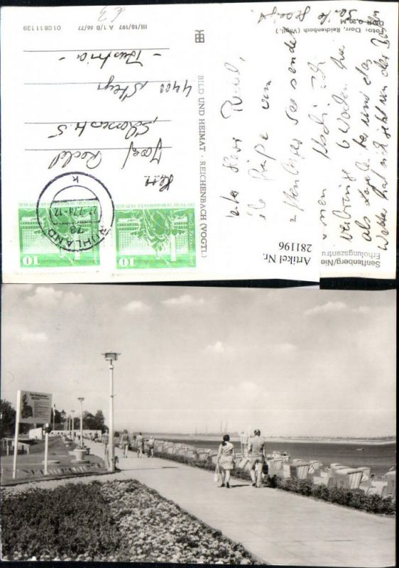 281196,Senftenberg Niederlausitz Promenade Strandkörbe 0