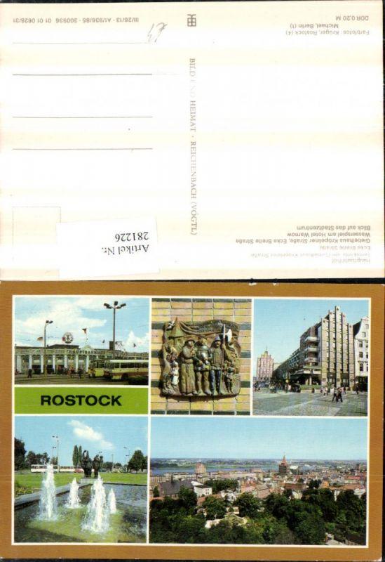 281226,Rostock Totale Hauptbahnhof Terrakotta am Giebelhaus Wasserspiel Mehrbildkarte