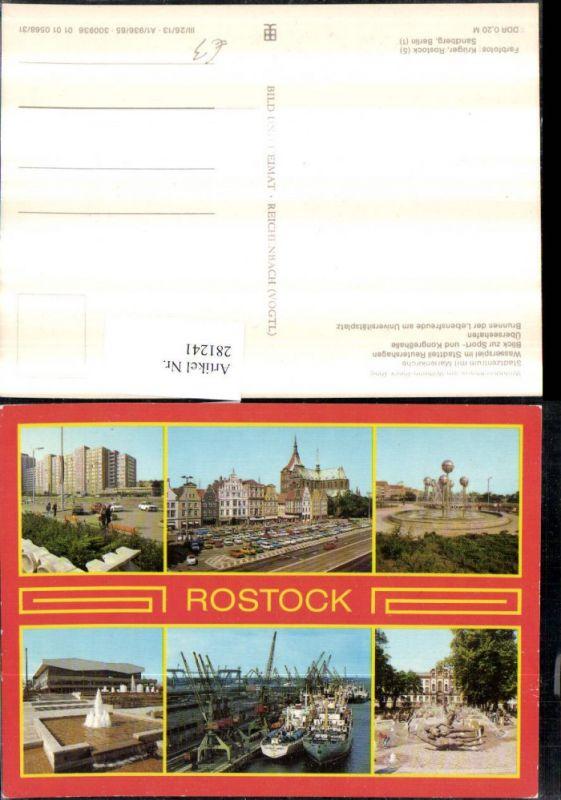 281241,Rostock Wohnhochhaus Marienkirche Wasserspiel Kongresshalle Überseehafen Brunnen Mehrbildkarte 0