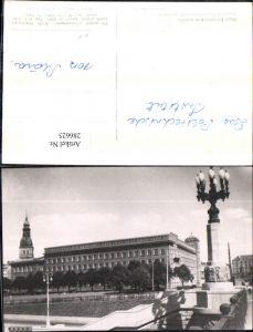 286625,Riga Politehniskais instituts Polytechnische Schule Gebäude