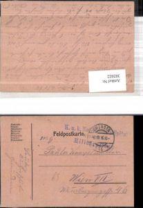 302022,K.k. Feldpost Not-Reserve Spital Militärpflege
