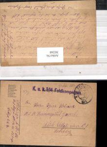 302260,K.k. Feldpost 224 3/14 Feldkompagnie n. Reservespital Gewerbe Salzburg