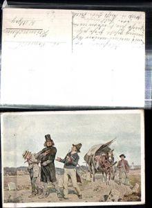 309355,Bund Deutscher Österreicher 36 Alois Greil Wandernde Komödianten Pferd