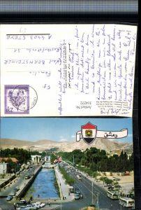 314272,Syrien Damaskus Eingang der Stadt Kanal Bergkulisse