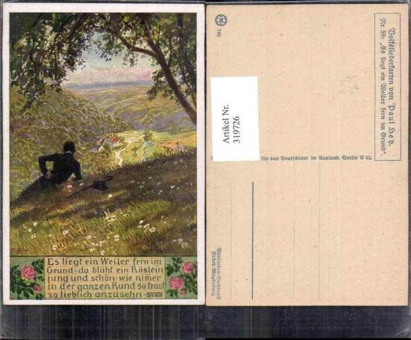 319726,Künstler Ak Paul Hey Volksliederkarte 59 Es liegt ein Weiler fern im Grunde VDA