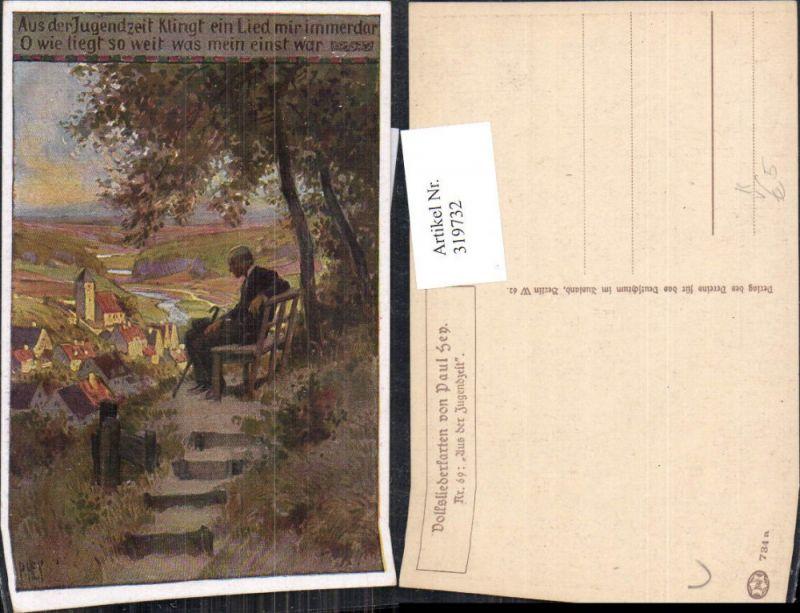 319732,Künstler Ak Paul Hey Volksliederkarte 69 Aus der Jugendzeit VDA