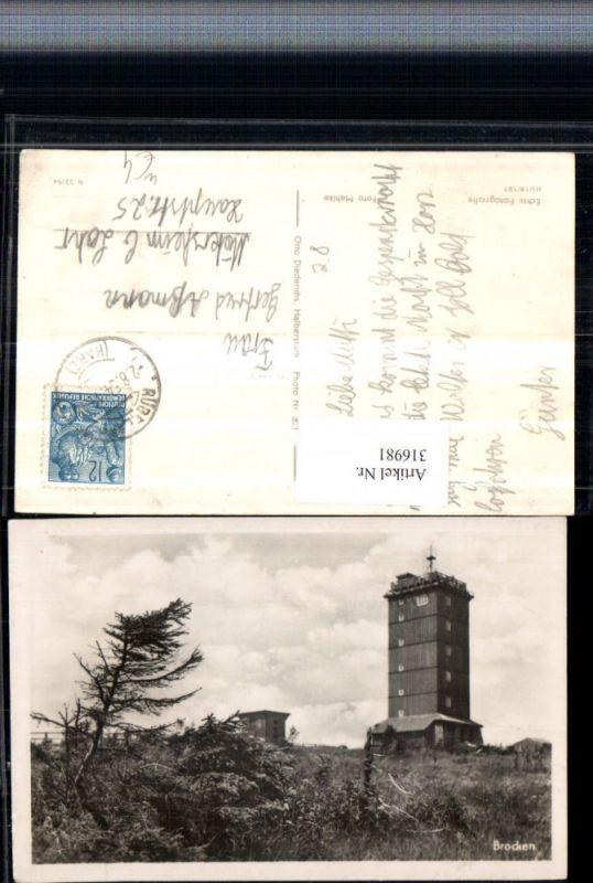 316981,Brocken b. Wernigerode Aussichtsturm Turm