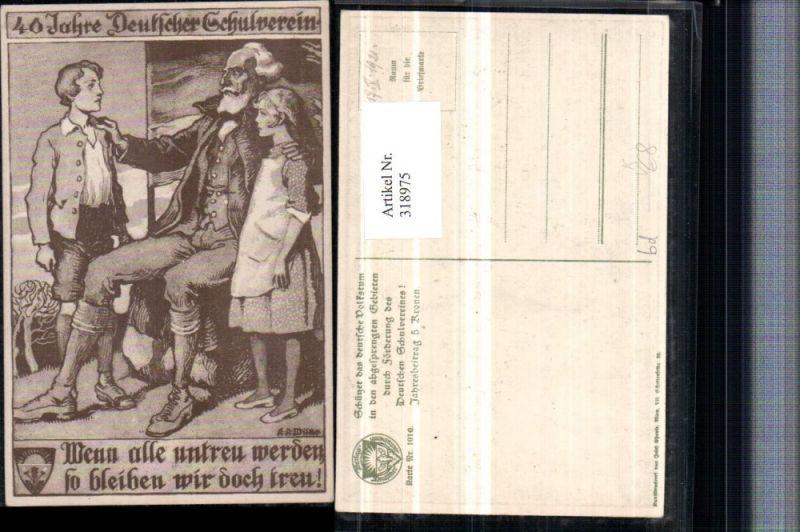 318975,Deutscher Schulverein 1010 Künstler K. A. Wilke Alter Mann Kinder