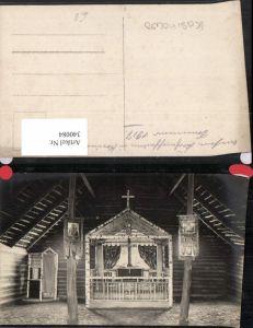 340084,Foto AK Kosovo Kosinowo 1917 Kapelle