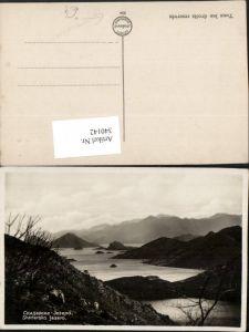 340142,Skadarsko jezero Skutarisee See Bergkulisse