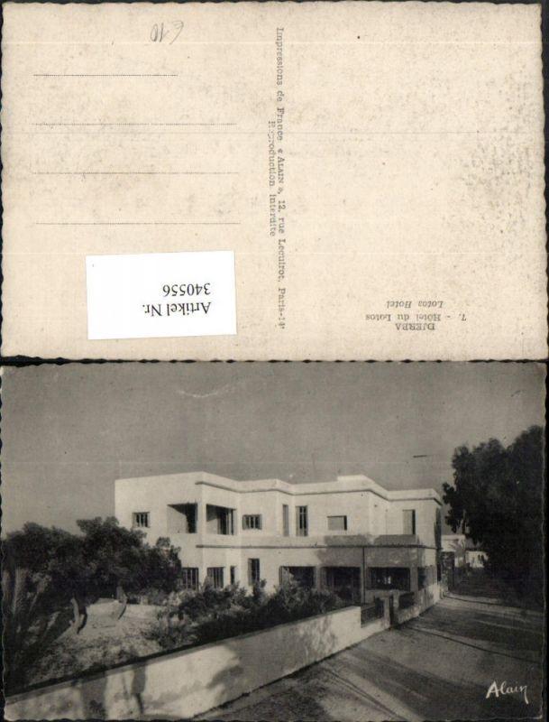 340556,Djerba Hotel du Lotos