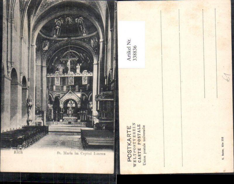338836,Kirche Köln  St Maria im Capitol Inneres Innenansicht