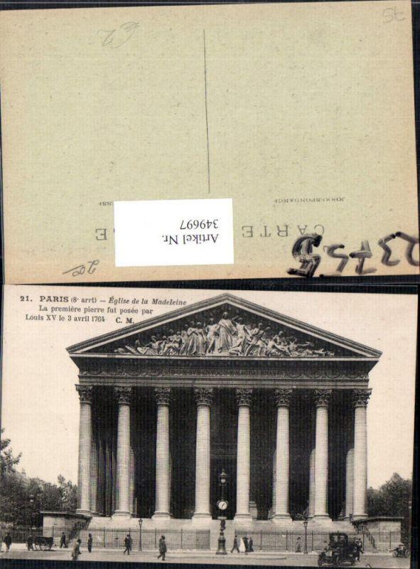 349697,Ile-de-France Paris Eglise de la Madeleine Kirche