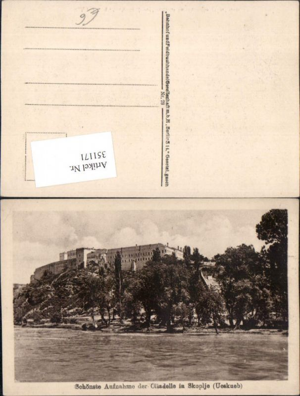 351171,Citadelle in Skoplje Ueskueb Festung