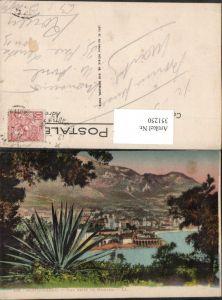 351250,Monte-Carlo Vue prise de Monaco Teilansicht