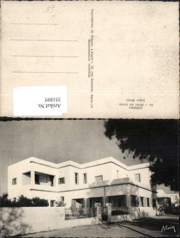 351895,Djerba Hotel du Lotos Gebäude