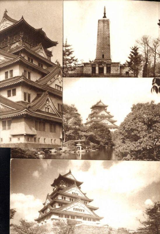 354818,LOT Collection 10 Karten/Postcards Asia China Japan Tempel Gebäude Turm