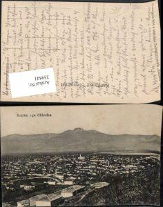 359841,Albania Kujtim nga Shkodra Totale Bergkulisse