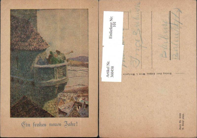 360458,Deutscher Schulverein 2683 Künstler R. Kargl Neujahr Musikanten Balkon