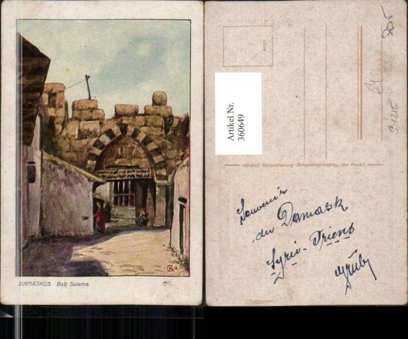 360649,Künstler AK Syria Damaskus Bab Salame Stadttor Tor