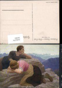 365462,Künstler AK Th. Walch Imst Verlorene Heimat Traurige Frauen Bergkulisse
