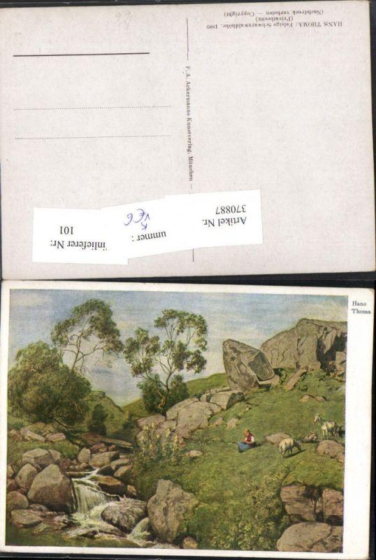 370887,Künstler AK Hans Thoma Felsige Schwarzwaldhöhe pub Ackermann 3409