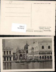 371662,Veneto Venezia Venedig Palazzo Ducale Piazetta vista dalla Laguna Dogenpalast