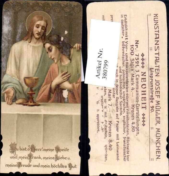 380799,Andachtsbild Heiligenbildchen Jesus m. Kelch Brot Jünger Spruch Kommunion