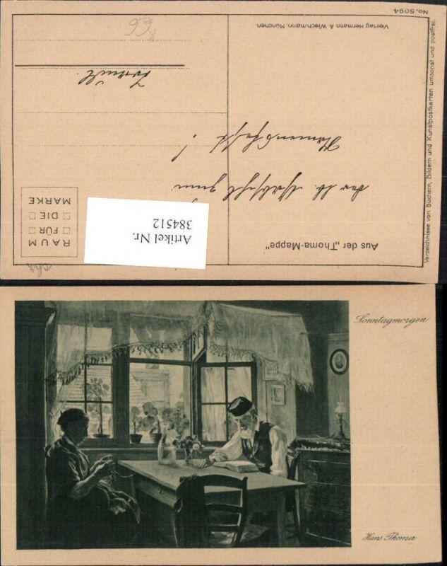 384512.Künstler AK Hans Thoma Sonntagmorgen Frau Mann b. Tisch pub A. Wiechmann 5094