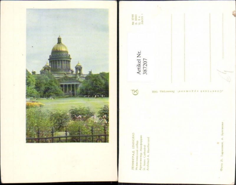 387207,Russia Leningrad St. Isaac Cathedral Kirche