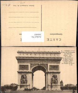 388405,Statue Monument Paris L Arc de Triomphe de Etoile Triumphbogen