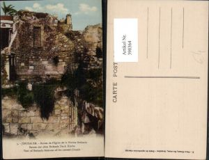 390364,Israel Jerusalem Ruines de l'Eglise de la Piscine Bethesda Ruine