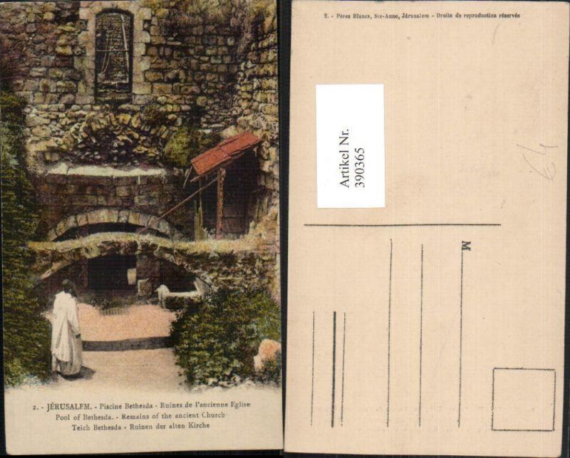 390365,Israel Jerusalem Piscine Bethesda Ruines de l'Eglise Kirche