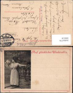389418,WW1 Frau Mein Herz ist dein Kriegs-Gedenk-Postkarte 1914