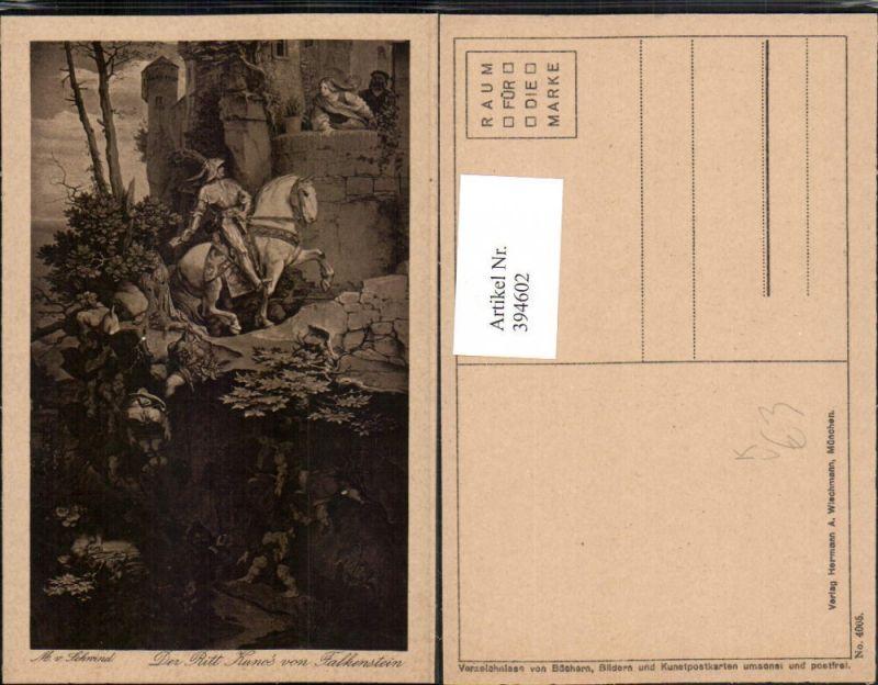 394602,Künstler AK M. v. Schwind Der Ritt Kunos von Falkenstein Ritter pub A. Wiechmann 4005
