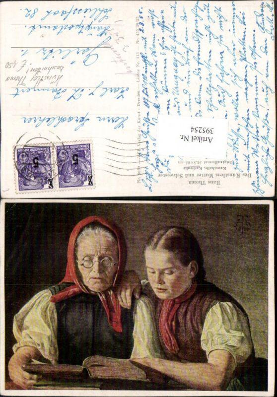 395254,Künstler AK Hans Thoma Des Künstlers Mutter u. Schwester b. Lesen liest Buch