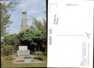 398952,Japan Kyoto Shiraume-no-To Tower of Plum Blossoms Turm