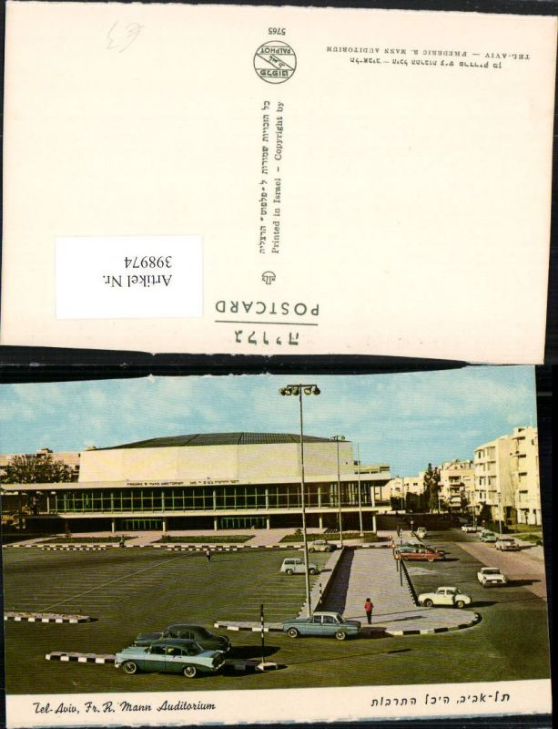 398974,Israel Tel-Aviv Fr. R. Mann Auditorium Gebäude