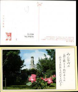 402172,Japan Okinawa Shiraume-no-To Tower of Plum Blossoms Turm