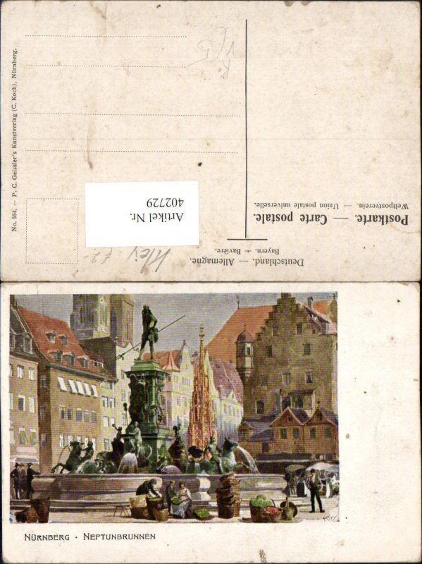 402729,Künstler AK Heinrich Kley Nürnberg Neptunbrunnen Brunnen