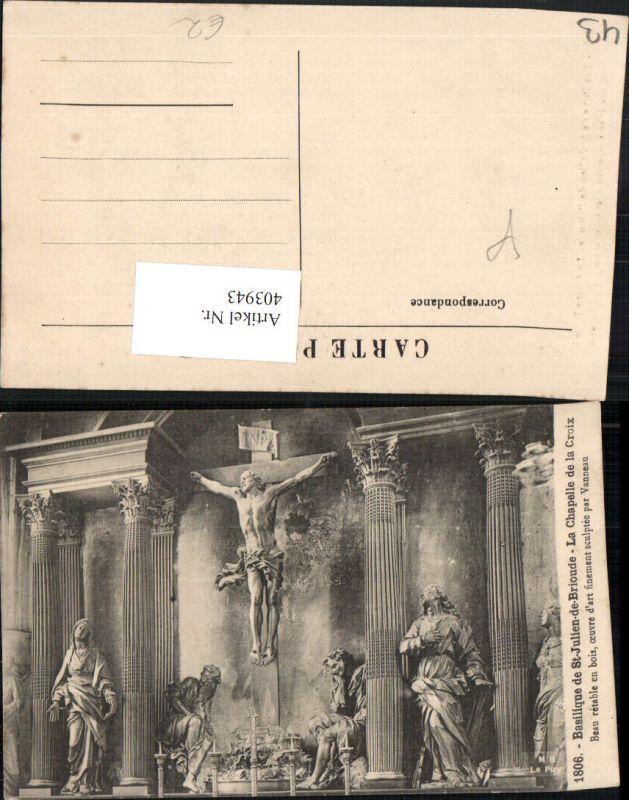 403943,Auvergne Haute-Loire Basilique de St-Julien-de-Brioude La Chapelle de la Croix Kruzifix