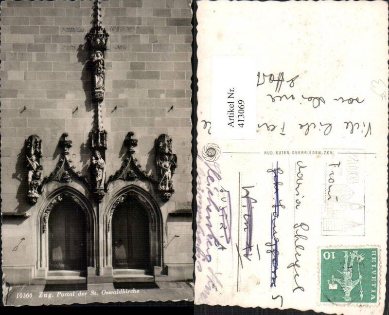 413069,Zug Portal der St. Oswaldkirche Kirche