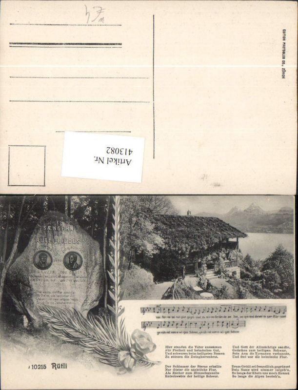 413082,Rütli Gedenkstein Gasthaus Mehrbildkarte Liedzeile Kt Zürich