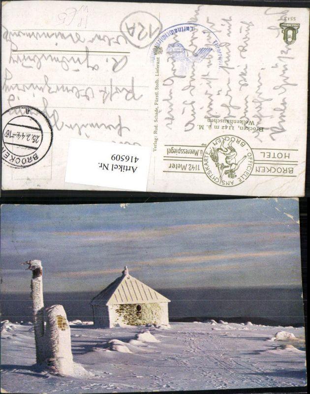 416509,Brocken b. Schierke im Harz Wolkenhäuschen Winterbild Feldpost Luftnachrichten