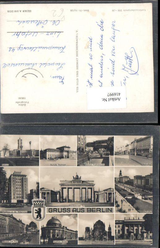 416997,Berlin Rathaus Staatsoper Brandenburger-Tor Dom Mehrbildkarte pub VEB