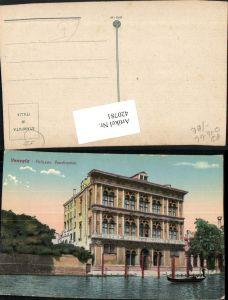 420781,Veneto Venezia Venedig Palazzo Vendramin Gebäude