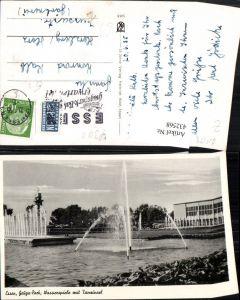 432568,Essen Gruga-Park Wasserspiele m. Tanzinsel