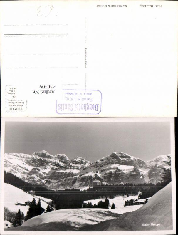 440309,Säntis-Gruppe Bergkulisse Winterbild Kt Appenzell